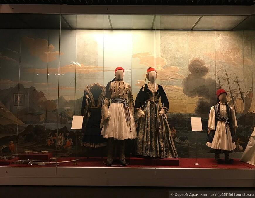 В музее Бенаки есть и этнографическая коллекция