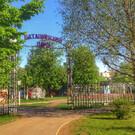 Наташинский парк