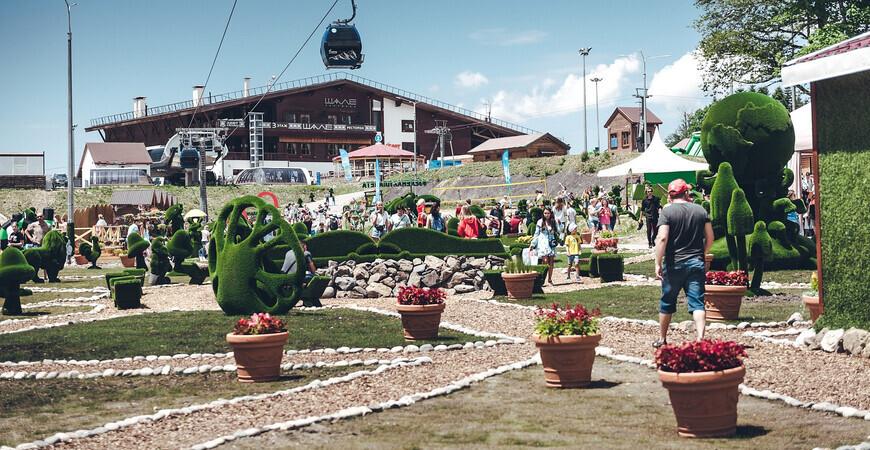 Парк «Зелёная планета»