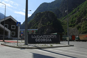 Граница Россия - Грузия, КПП Верхний Ларс
