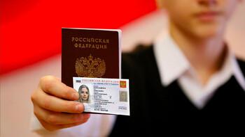 В России бумажные паспорта заменят электронными в 2023 году