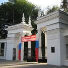 Парк «Орлёнок» в Воронеже