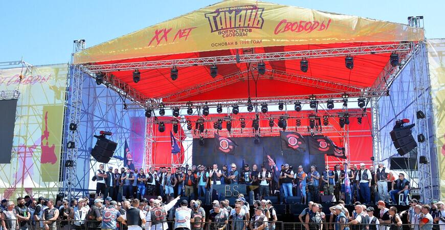 Байк-фестиваль «Тамань-полуостров свободы»