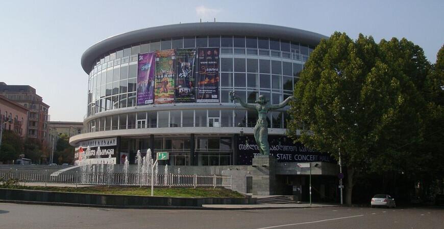 Тбилисская филармония