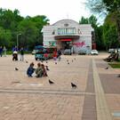 Парк «Дружба» в Самаре