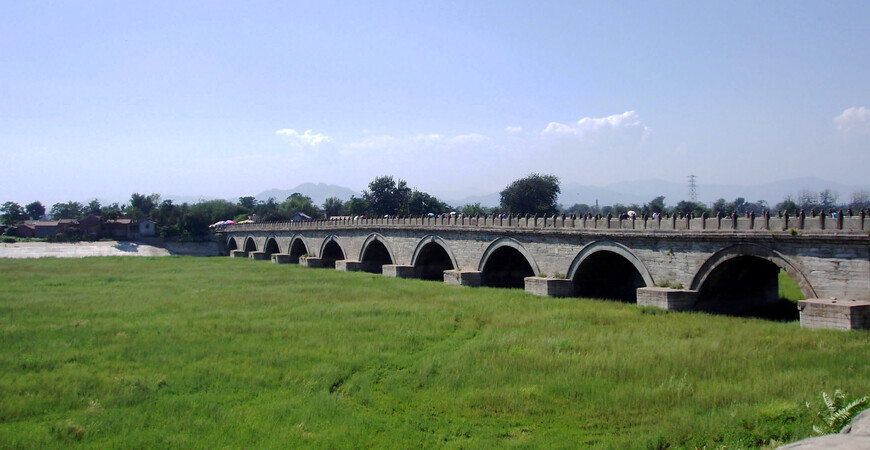 Мост Марко Поло (Marco Polo Bridge)