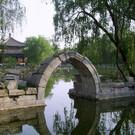 Парк Юаньминъюань