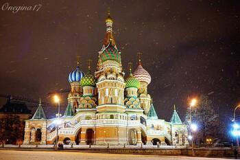 Москва стала одной из самых посещаемых туристами столиц мира