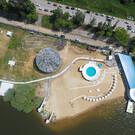 Парк «Мир» в Калуге