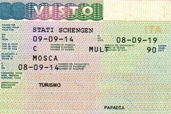 Итальянское консульство обнаружило турфирму, подделавшую визы