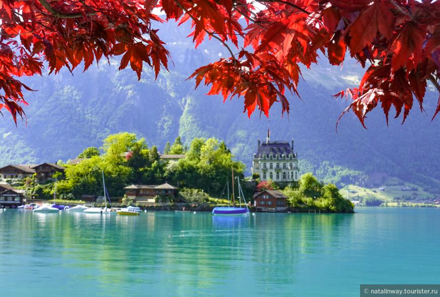 На небольшом полуострове Бриенцского озера находится похожий на дворец бывший замок.