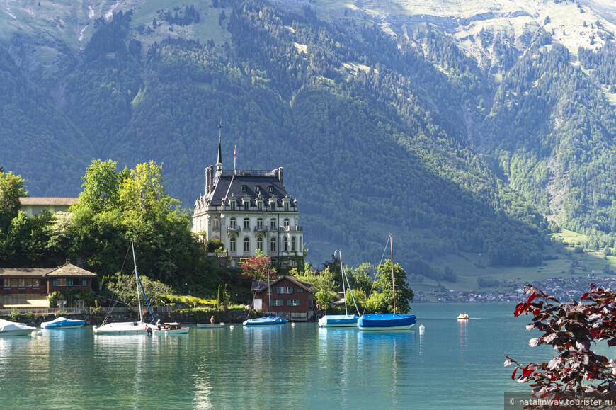 На южном берегу Бриенцского озера находится небольшая рыбацкая деревня   Изельтвальд (Iseltwald).