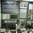 Национальный политехнический музей