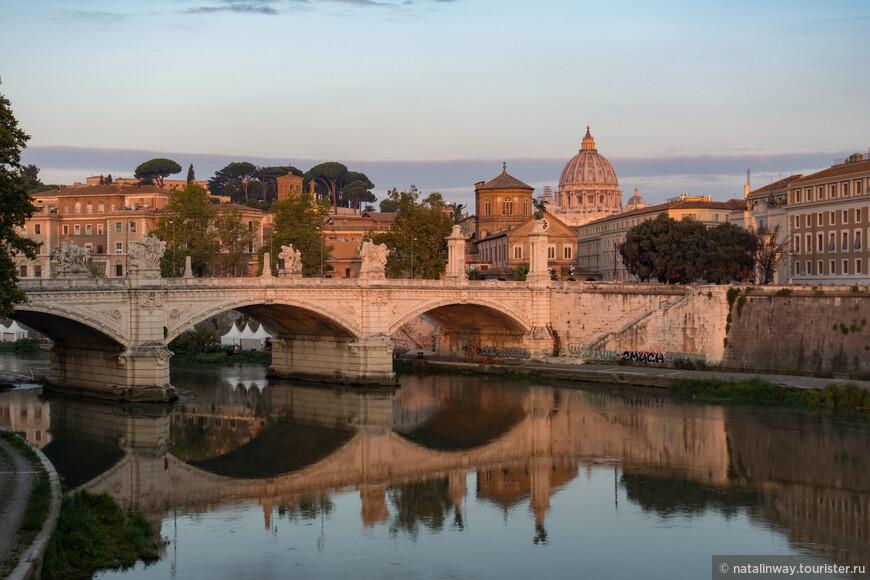 Мост Витторио Эмануэле II на рассвете