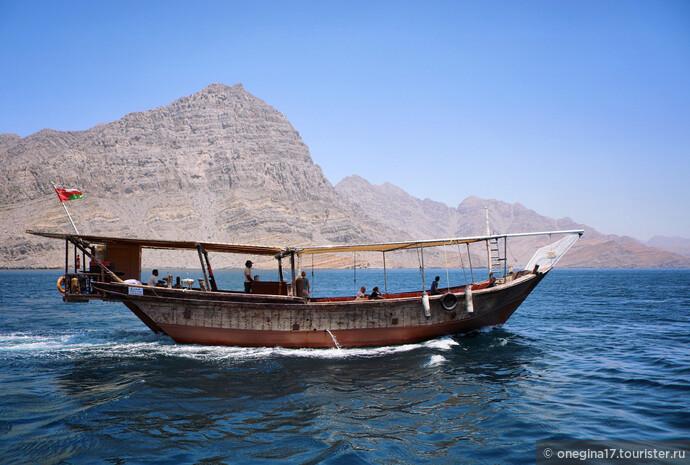 Оман. Эль-Хасаб. Арабская Норвегия