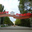 Парк имени 30 лет Победы в Самаре