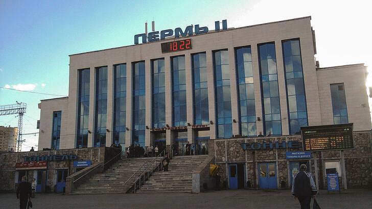 Как добраться из Перми до Барнаула