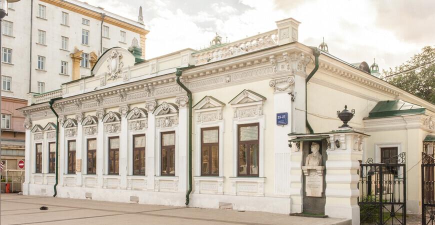 Дом-музей Ф.И. Шаляпина в Москве