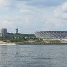 Центральный парк Волгограда