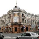 Приморский музей имени Арсеньева