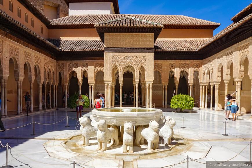 Львиный двор - самое известное место Альгамбры