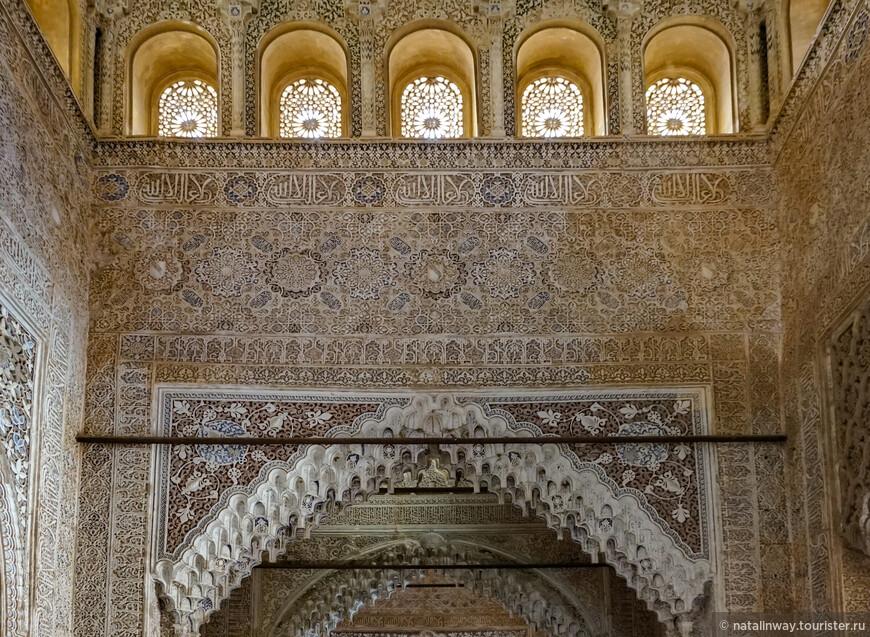Каменные кружева Альгамбры