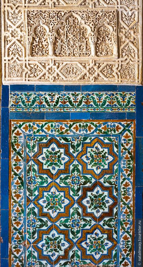 Мавританская мозаика в Альгамбре