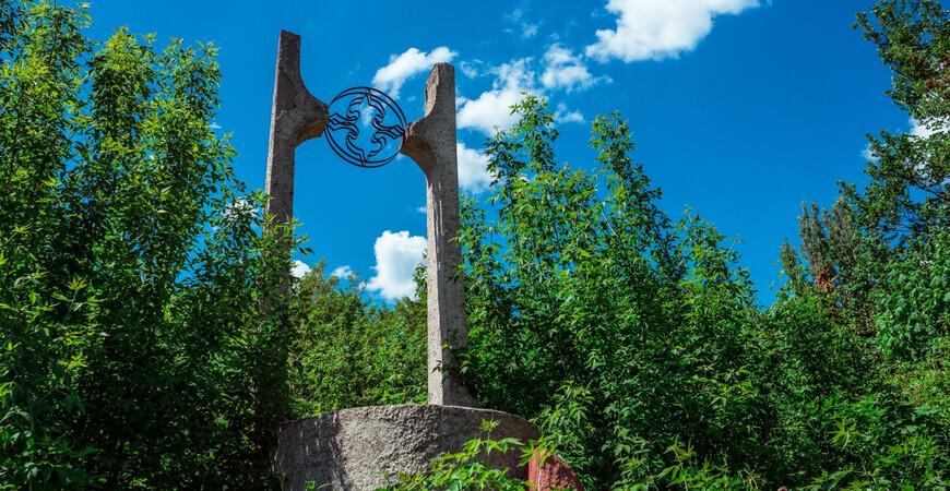 Парк Дружбы народов в Ульяновске