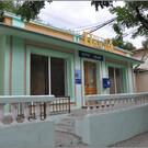 Почта-музей в Евпатории