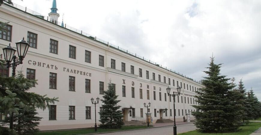 Музей естественной истории Татарстана