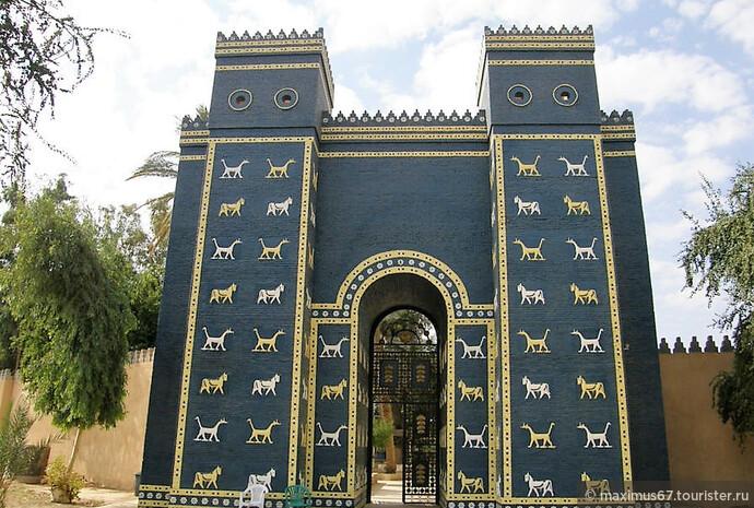 Вавилон глазами туриста