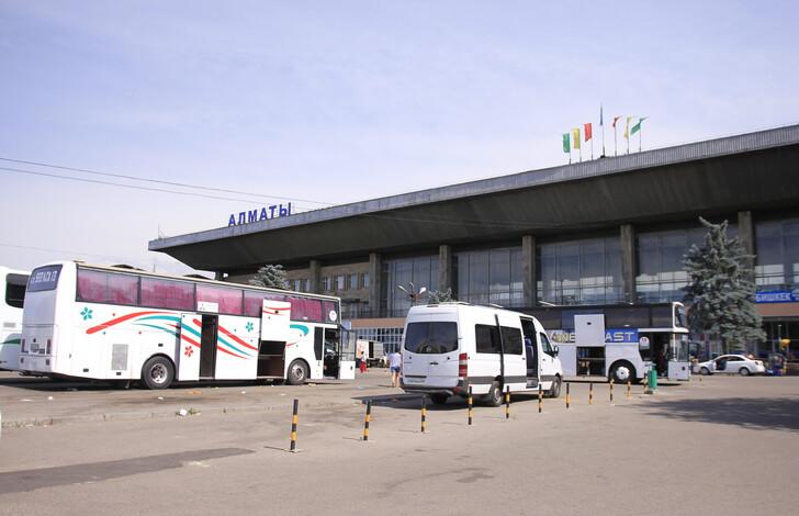 Автовокзал Алматы