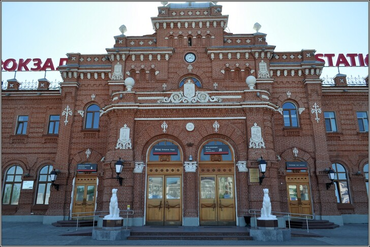 Вокзал Казани