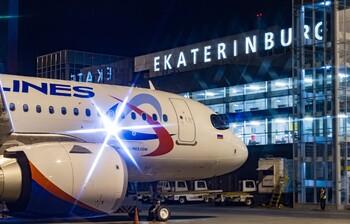 Уральские авиалинии планируют летать в Токио из Хабаровска и Владивостока