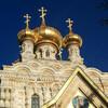 Масличная гора - Церковь Св. Марии Магдалины