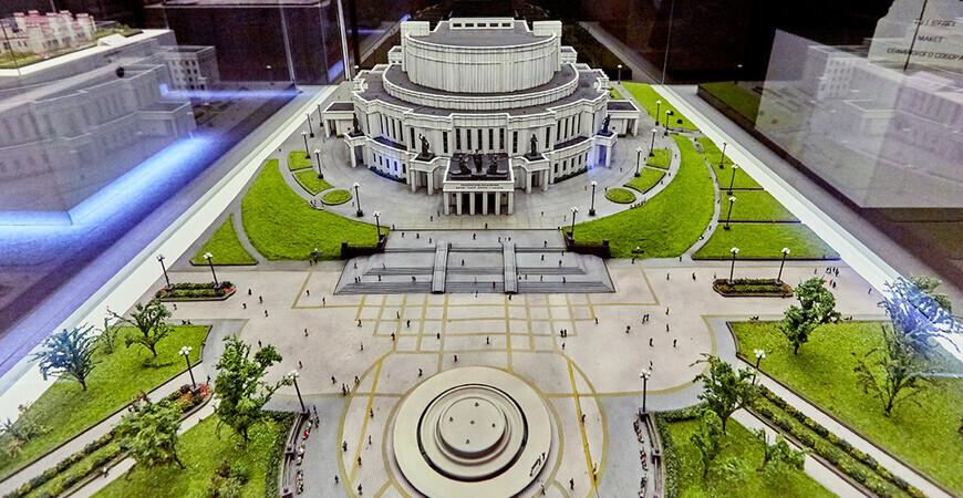 Музей «Страна мини»