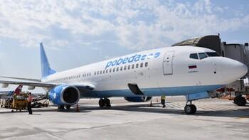 ФАС предлагает «Аэрофлоту» продать авиакомпанию «Победа»