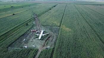 Самолёт Уральских авиалиний, севший в поле в Подмосковье, не подлежит восстановлению