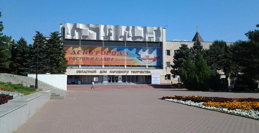 Парк Фрунзе в Ростове-на-Дону