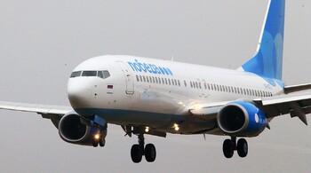 Авиакомпания Победа продолжит летать в Гюмри