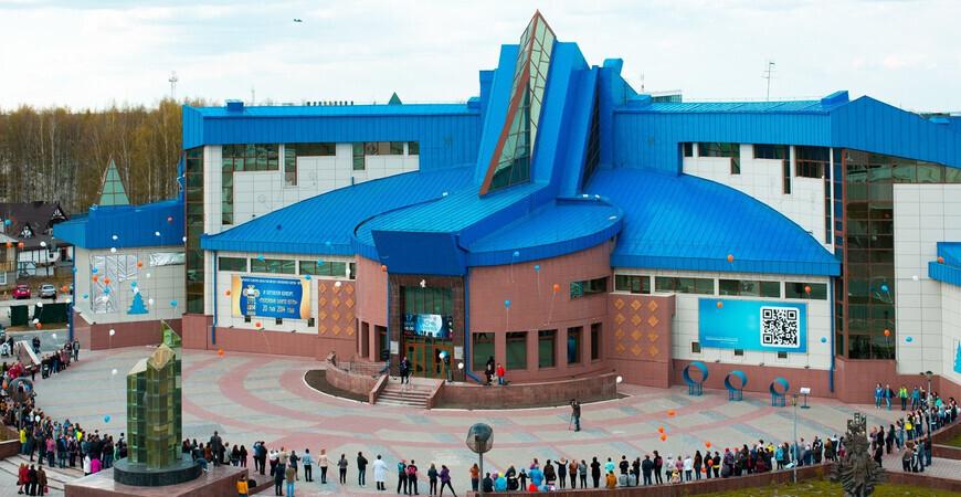 Музей геологии, нефти и газа в Ханты-Мансийске