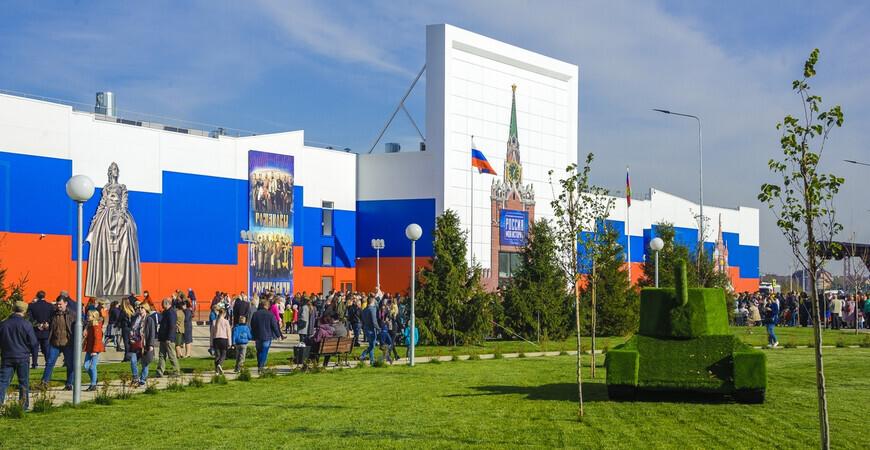 Исторический парк «Россия – Моя история» в Краснодаре
