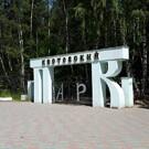 Пестовский парк