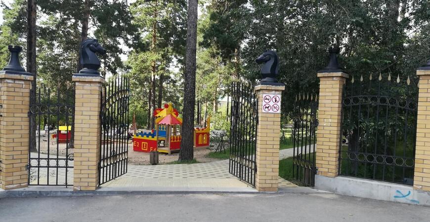 Шахматный парк в Чите