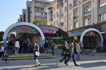 Метро «Площадь Якуба Коласа»