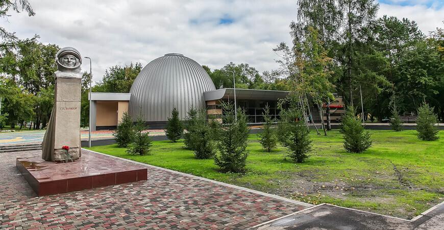 Новокузнецкий парк культуры и отдыха им. Ю. А. Гагарина