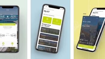 Пассажиры S7 Airlines могут измерить багаж с помощью iPhone