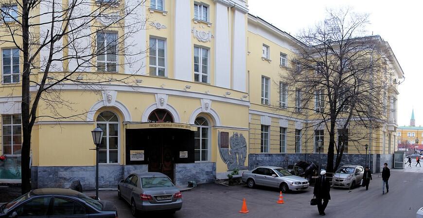Геологический музей в Москве