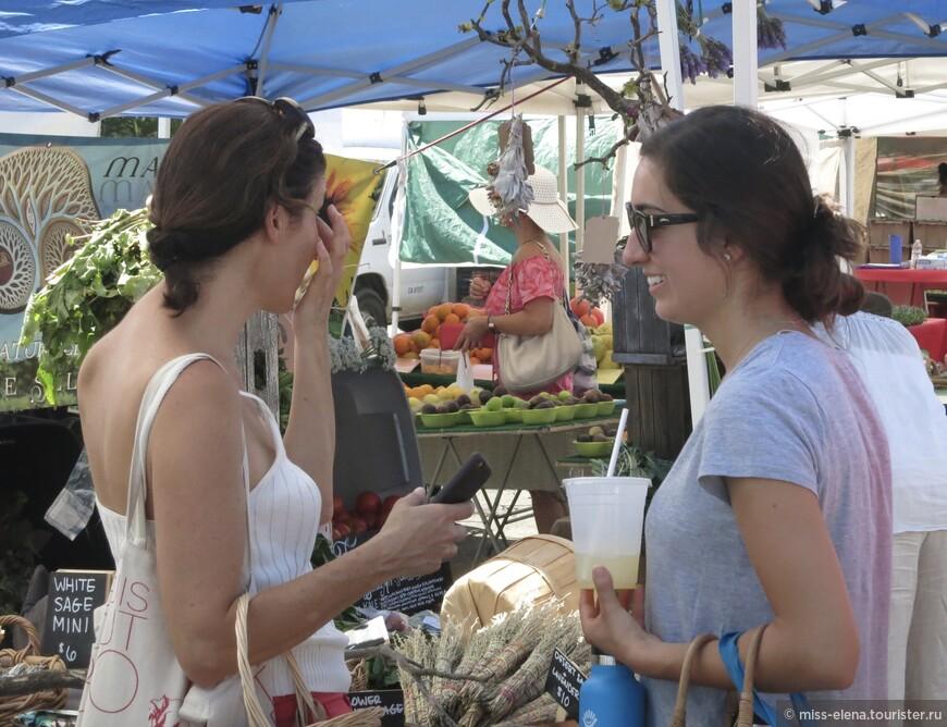 Узнаешь поболе про жизнь (с едой в паре), Купив гвакамоле на местном базаре