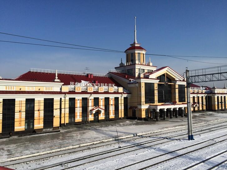 Вокзал Новокузнецка